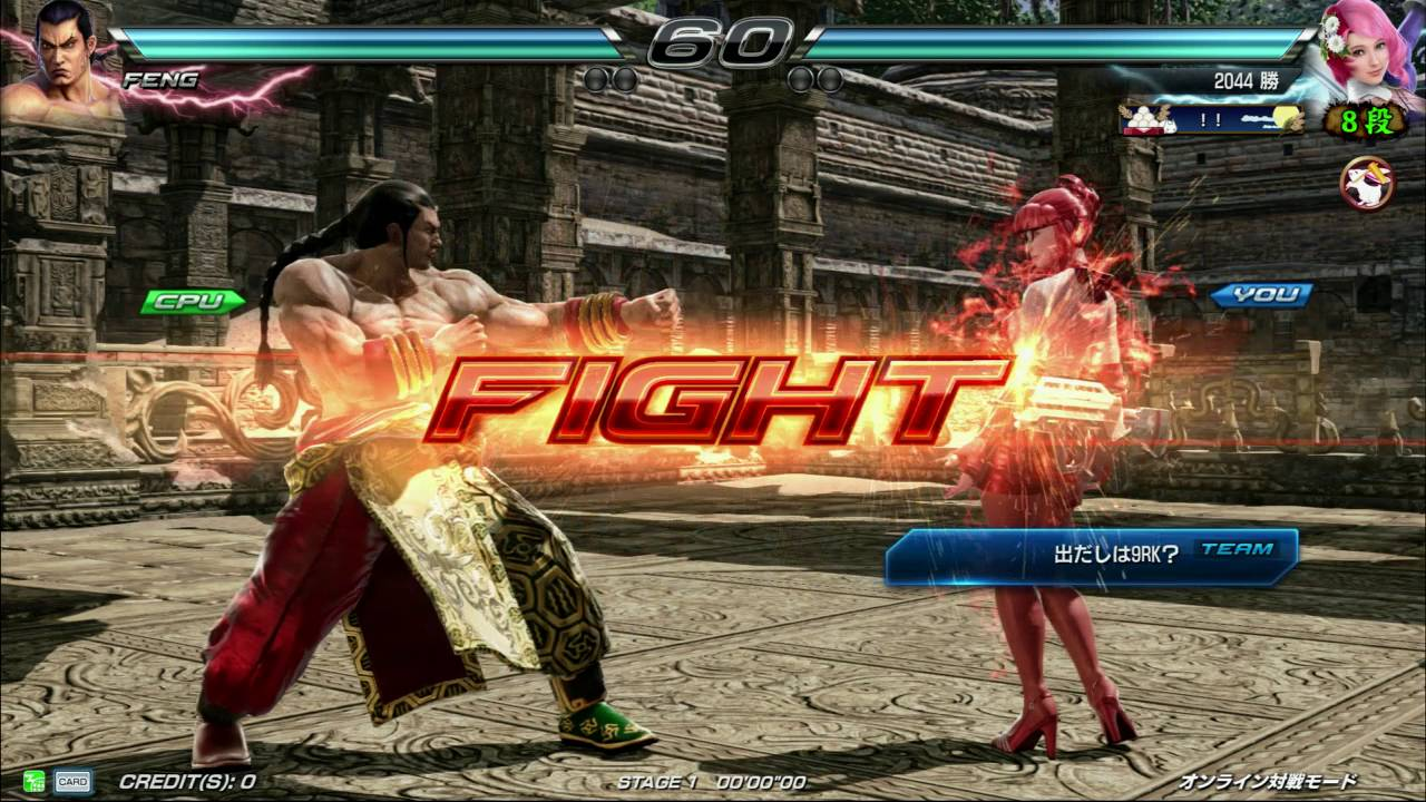 tekken 7 comes to ps4, xbox one and pc - video god