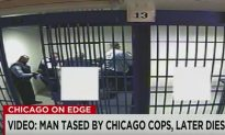 Chicago Police Taser Man In His Cell