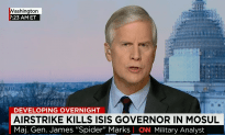 Airstrike Kills ISIS-appointed Governor