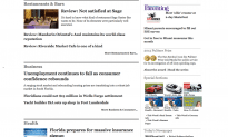 Sun Sentinel Turns Giant Newspaper Business Into Crappy Blog