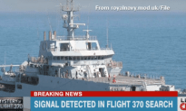 New Info On Malaysia Airlines Disapperance