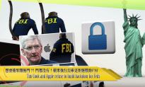 Tim Cook Says Apple Won't Build Backdoor for Feds
