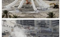 Bahrain Forces Toppling Symbol for Protesters