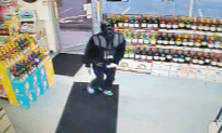 Man In Darth Vader Costume Robs Store