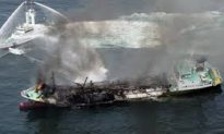 Japanese Oil Tanker Explodes